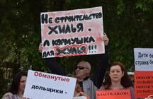 Обманутые дольщики Ленобласти собираются устроить масштабную акцию протеста