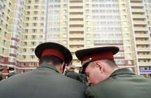 Власти меняют условия военной ипотеки. Купить квартиру служащие смогут практически без вложений