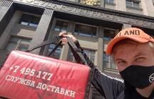Дольщики ЖК «Десяткино 2.0» накормили депутата Госдумы «Маргаритой»