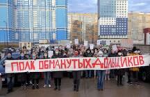 Голодающие дольщики Петербурга обратились с претензиями к Беглову — они требуют выполнить предвыборные обещания