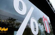 Банки перестали выдавать самую дешевую ипотеку