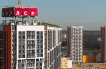 Вечерний Novostroy.su: цены на жилье будут стремительно расти еще минимум 1,5 года, под Петербургом скоро развернется крупная стройка от «ЛСР», развитие строительства может «разбиться» о бедность россиян