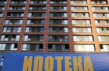 Ипотека больше не будет «дешевой»: эксперты советуют поторопиться с покупкой жилья
