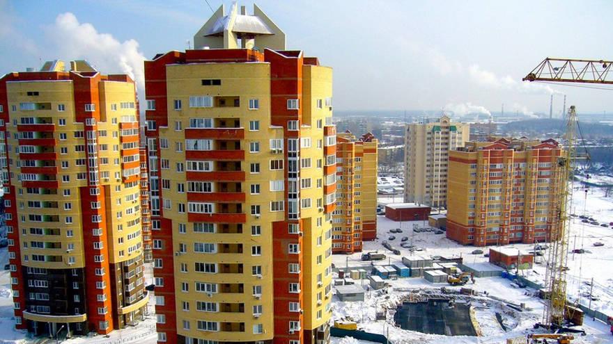 Депутаты Госдумы предложили новые льготы на покупку квартир молодым семьям