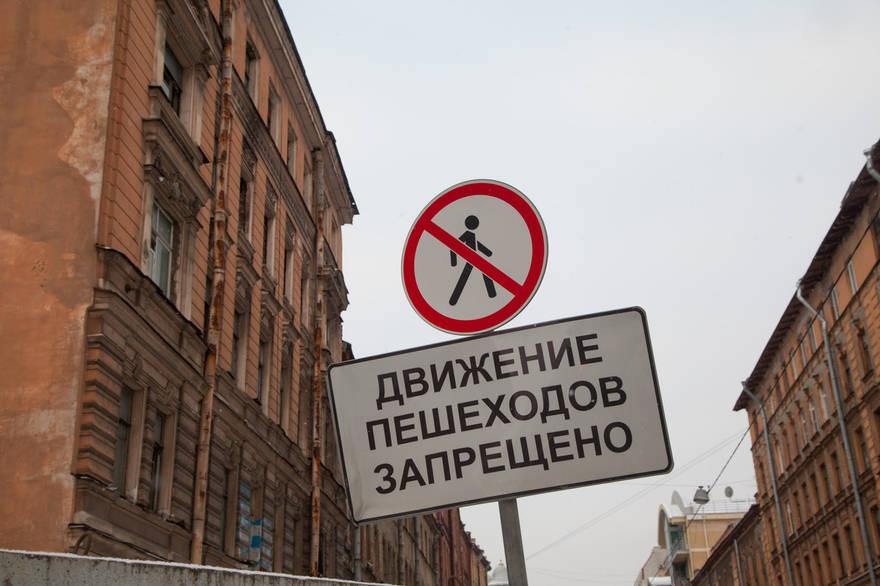 В Петербурге пообещали покончить с лачугами уже в этом году