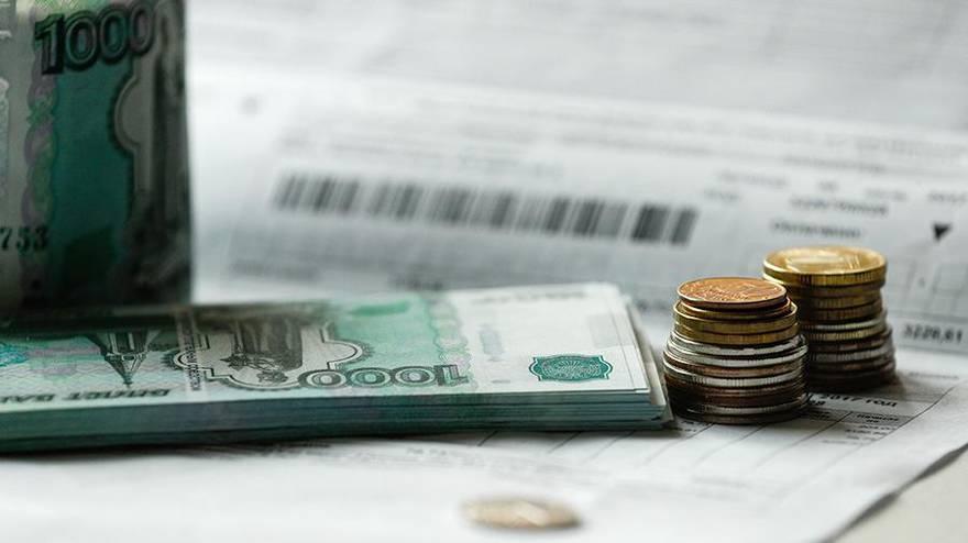 Россияне недоплатили за коммунальные услуги более 100 миллиардов рублей