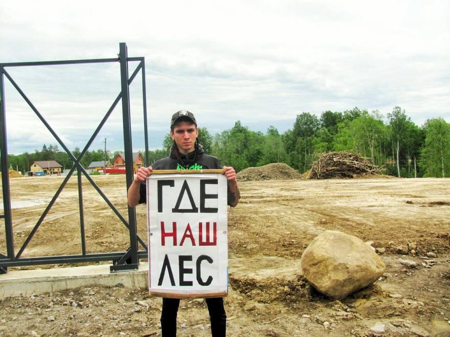 Активисты Мурино ожидают экологическую катастрофу