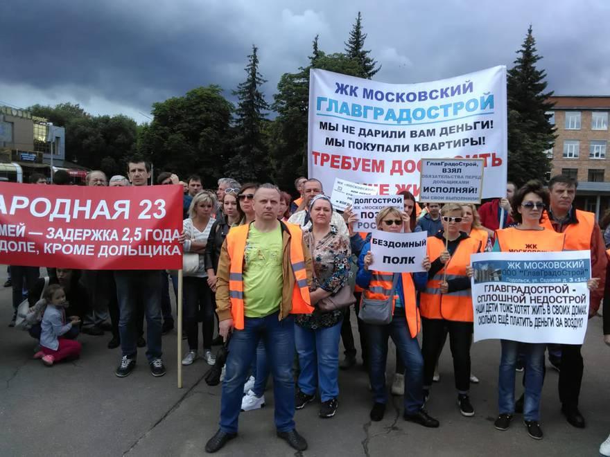 Власти Подмосковья послали обманутых дольщиков Подольска в суд
