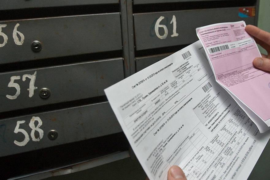 Депутаты Госдумы к концу года хотят запустить в стране «единую платежку ЖКХ»