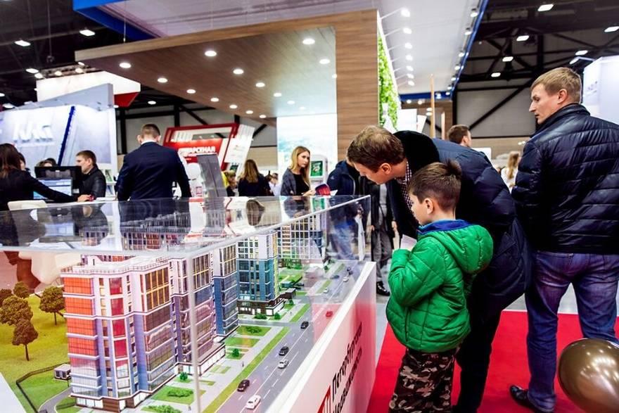 На «Ярмарке недвижимости» выбрали лучших застройщиков, банки и агенства