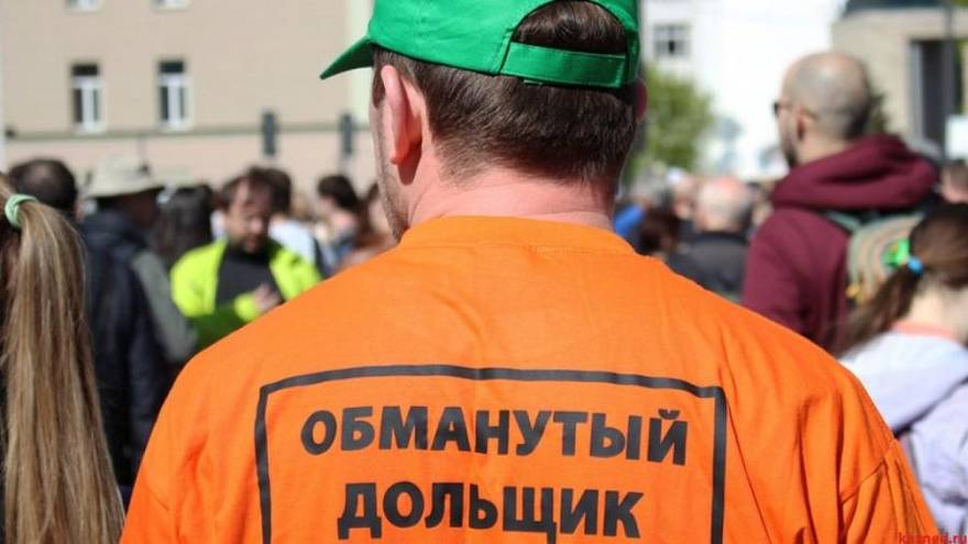 Страховщики остались должны Фонду защиты прав дольщиков миллиарды рублей