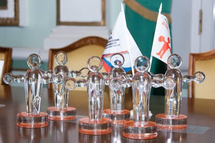 Награды конкурса «Доверие потребителя»