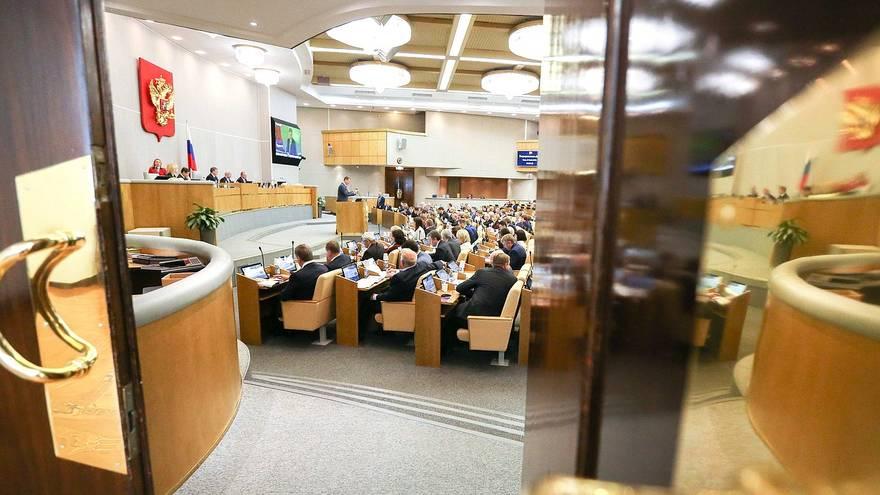 Депутаты Госдумы хотят отменить внутрибанковский роуминг