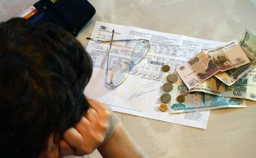 Настало время разобраться с тарифами на коммунальные услуги