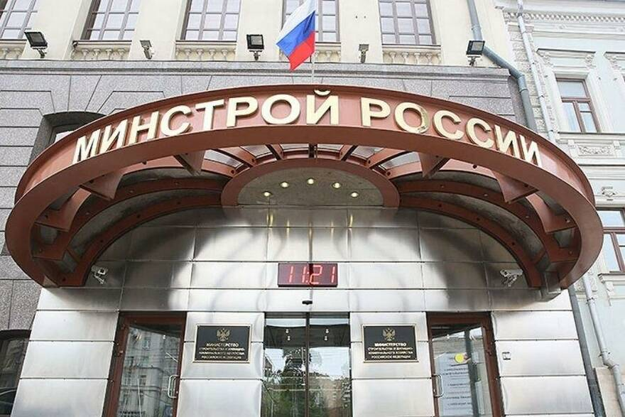 В 2020 году субсидирование снизилась на 370 млн рублей