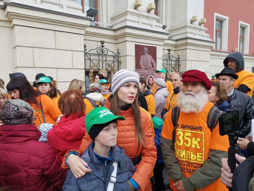 Дольщик ЖК «Царицино» у мэрии Москвы