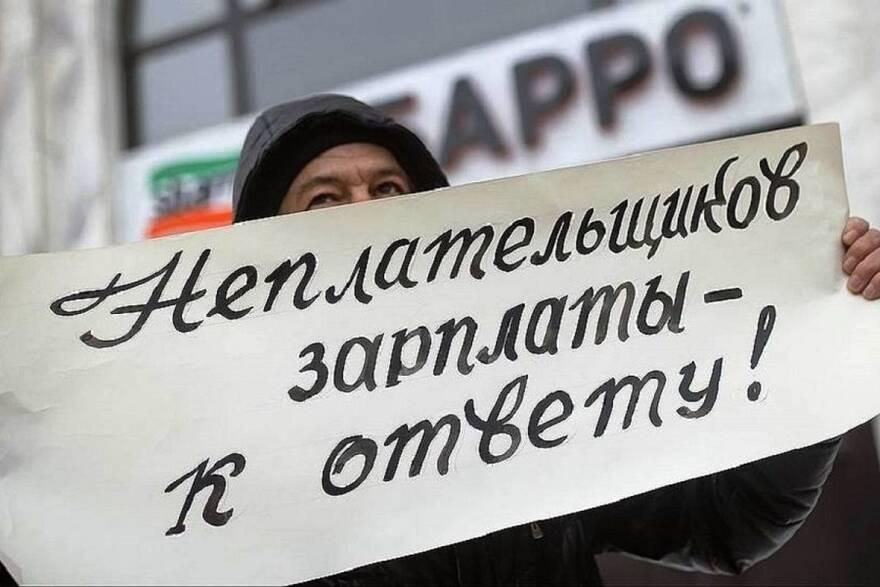 Компания «РусСтрой» задолжала сотрудникам 13 млн рублей