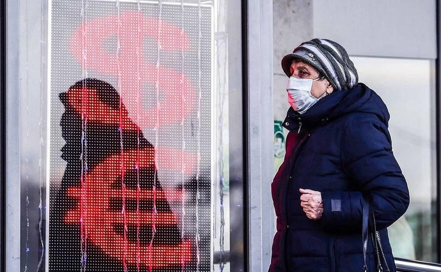 Автор фото: Максим Шипенков / EPA / ТАСС