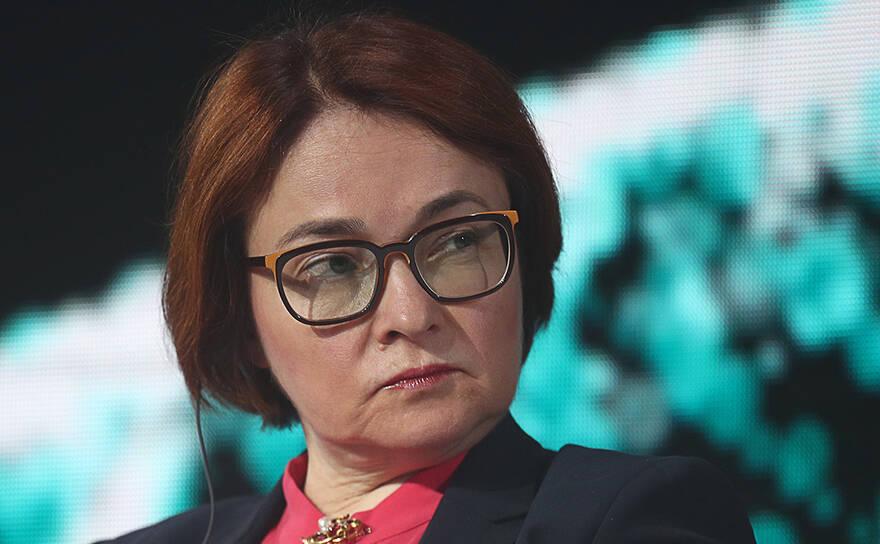 Эльвира Набиуллина, председатель Центрального банка России. Автор фото: Михаил Терещенко / ТАСС)
