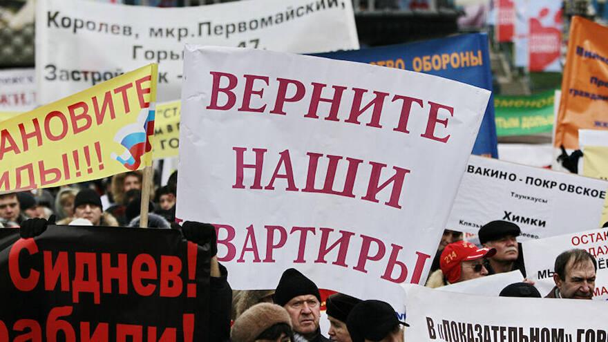 Обманутые дольщики вышли на трехдневный митинг во время эпидемии