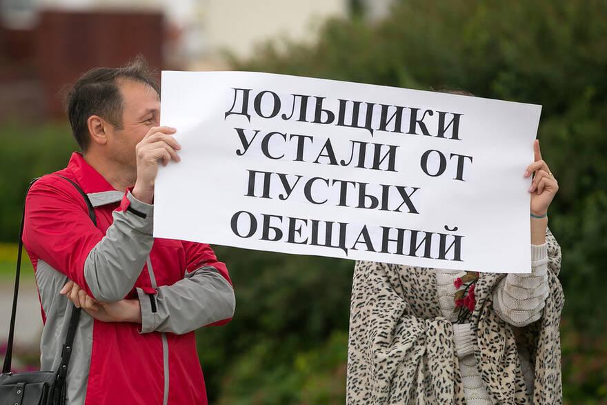 Голосование по поправкам в Конституцию планируют байкотировать уже 9 тысяч обманутых дольщиков