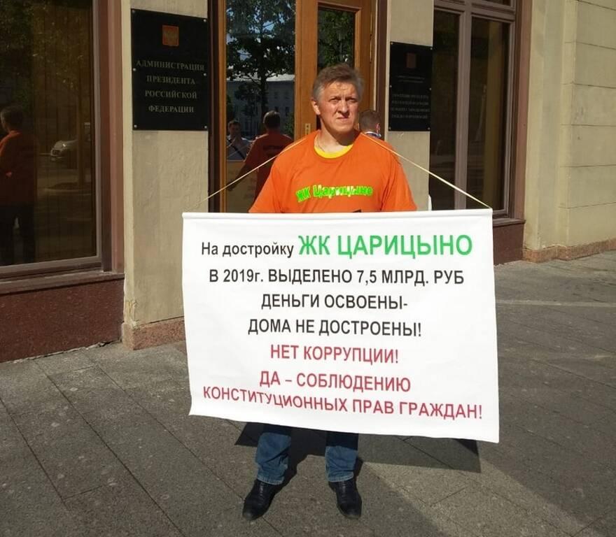 Валерия Бутенко, обманутого дольщика ЖК «Царицино», задержала полиция на пикете у Администрации президента
