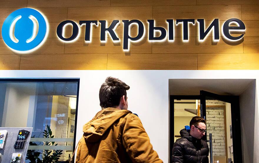 Банки снижают ставку по льготной ипотеке до 5,45%