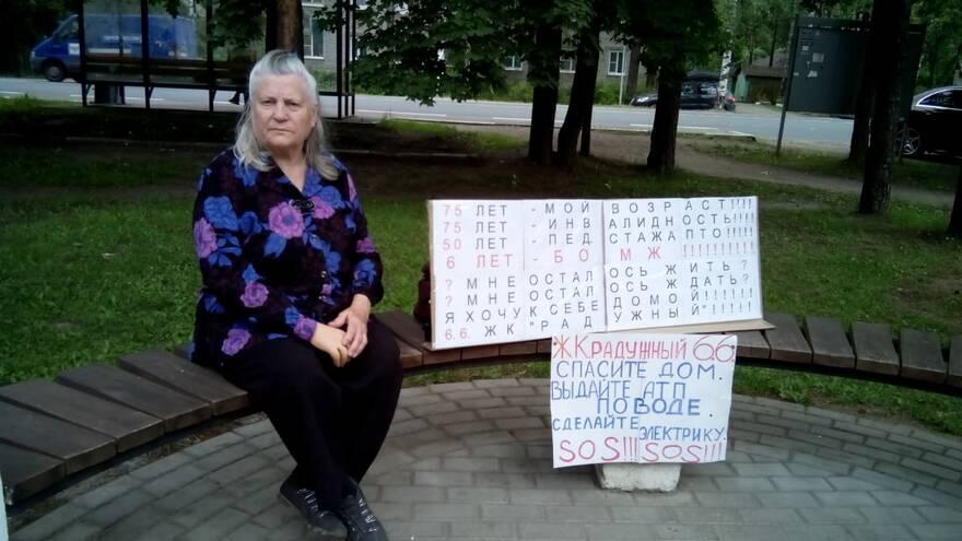 Обманутая дольщица ЖК «Радужный» на одном их пикетов