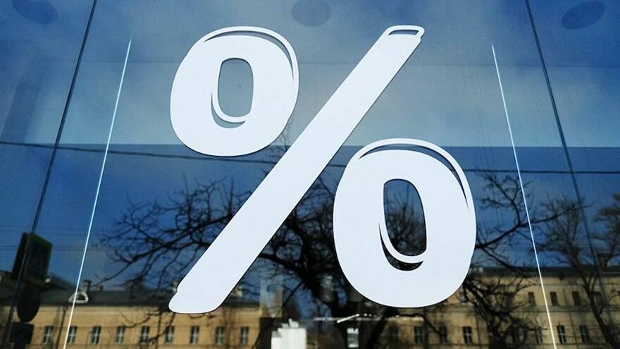 Власти предложили накапливать средства для покупки жилья с помощью банковских сберегательных счетов