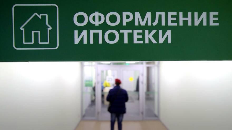 Правительство РФ снизило первоначальный взнос на льготную ипотеку