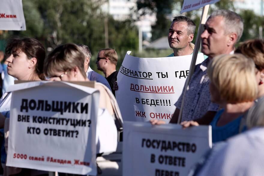 Эксперт рассказал, где власти найдут недостающие 400 млрд рублей на решение проблемы обманутых дольщиков