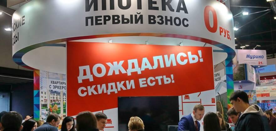 Московские девелоперы жадничают со скидками, а петербургские пытаются придумать что-то креативное