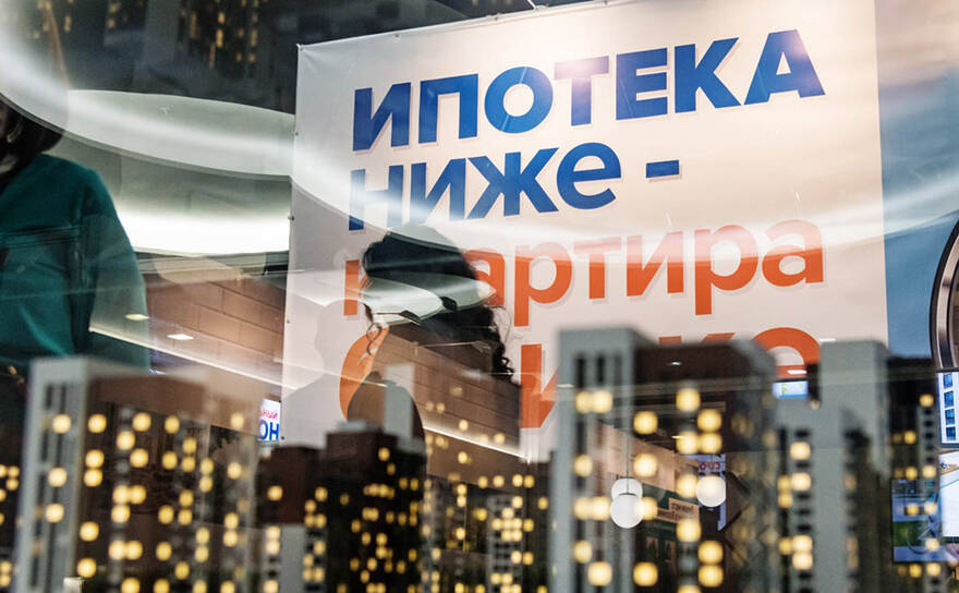 Почему Москва проиграла Петербургу в гонке за льготными ипотечными заемщиками