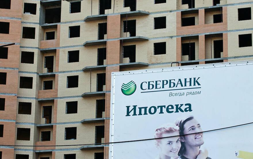 Центробанк заявил о росте числа досрочных погашений ипотек: эксперты говорят, что от долгов это население не избавит