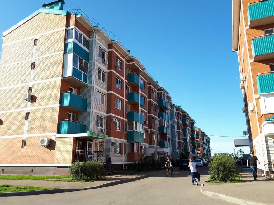 Зарегистрировать недвижимость в других регионах теперь можно дистанционно и в любом МФЦ