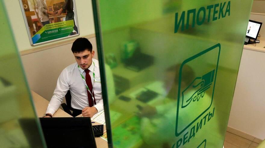 ФАС взялась за банки: по жалобам, заемщиков вынуждают платить по завышенной ставке во время рефинансирования ипотеки