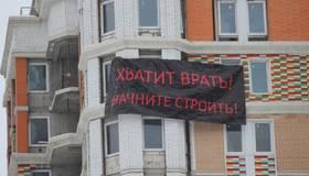 Бездомные москвичи захватили самый крупный долгострой