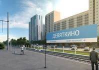 Рейтинг новостроек Девяткино за 2014 год